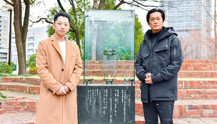 関西テレビドラマ『BRIDGE』で主役を演じられた井浦新さんに希望の灯り、瞑想の空間のお話をさせていただきました。