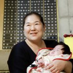 はるかのひまわり🌻のはるかさんのお姉さんであり、当団体の理事でもある菊地(加藤)いつかさんの著書が復刊されます!
