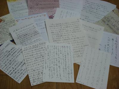 2011年5月22日たすきプロジェクト お礼のお手紙01.jpg