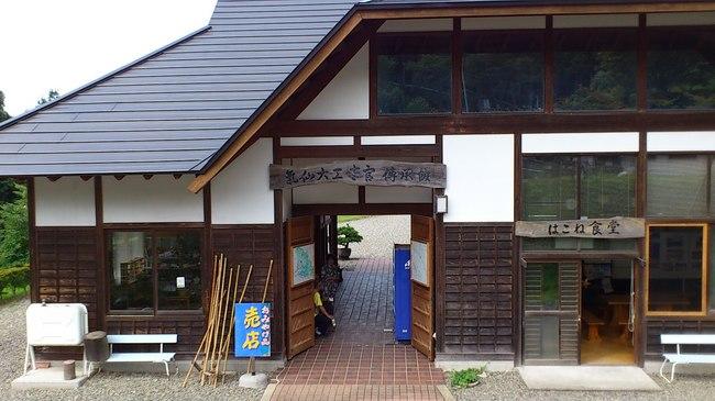 8.16小友ー16ー伝承館入口.jpg