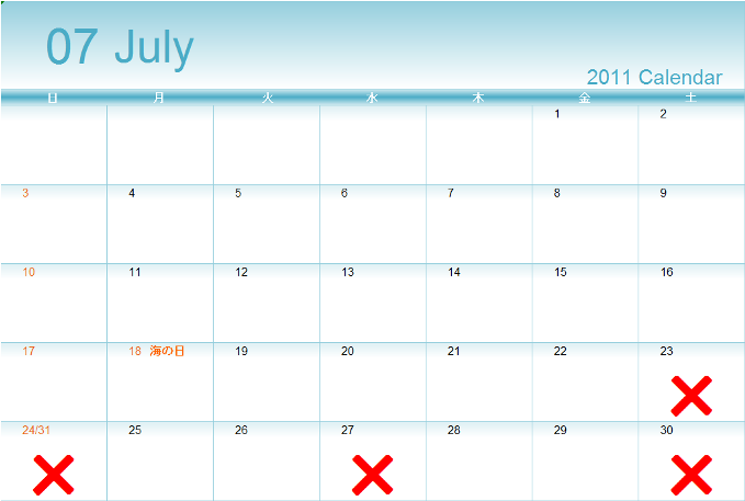 July schedule_11.png